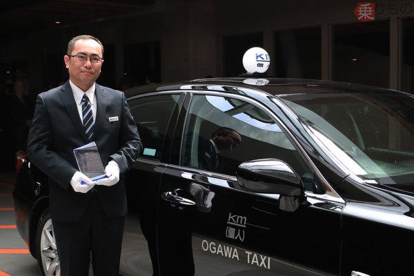 個人タクシー、法人タクシーと何が違う ベテランのみがなれる「個人」、利用するコツは