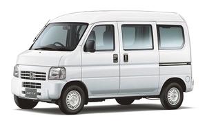 ホンダ 軽トラ&ワンボックス アクティ/バモスを改良