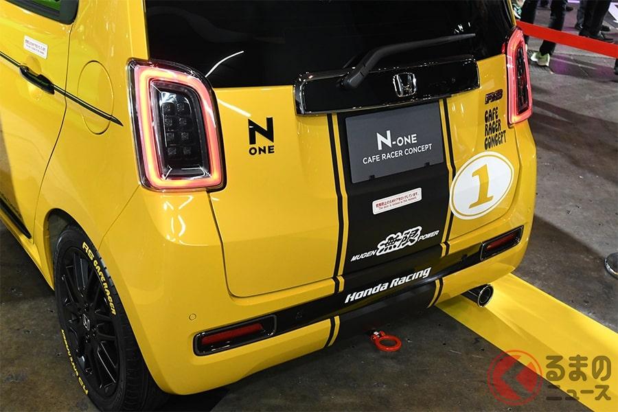 ホンダ新型「N-ONE」2020年秋発売! 8年振り全面刷新!? 見た目はどうなるか