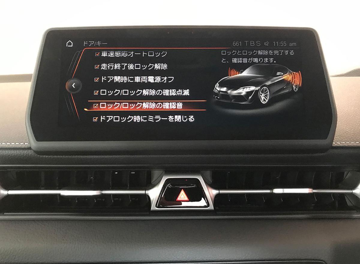 トヨタGRスープラにアンサーバック音を設定できるPLUG BB♪ for TOYOTA GR SUPRA発売