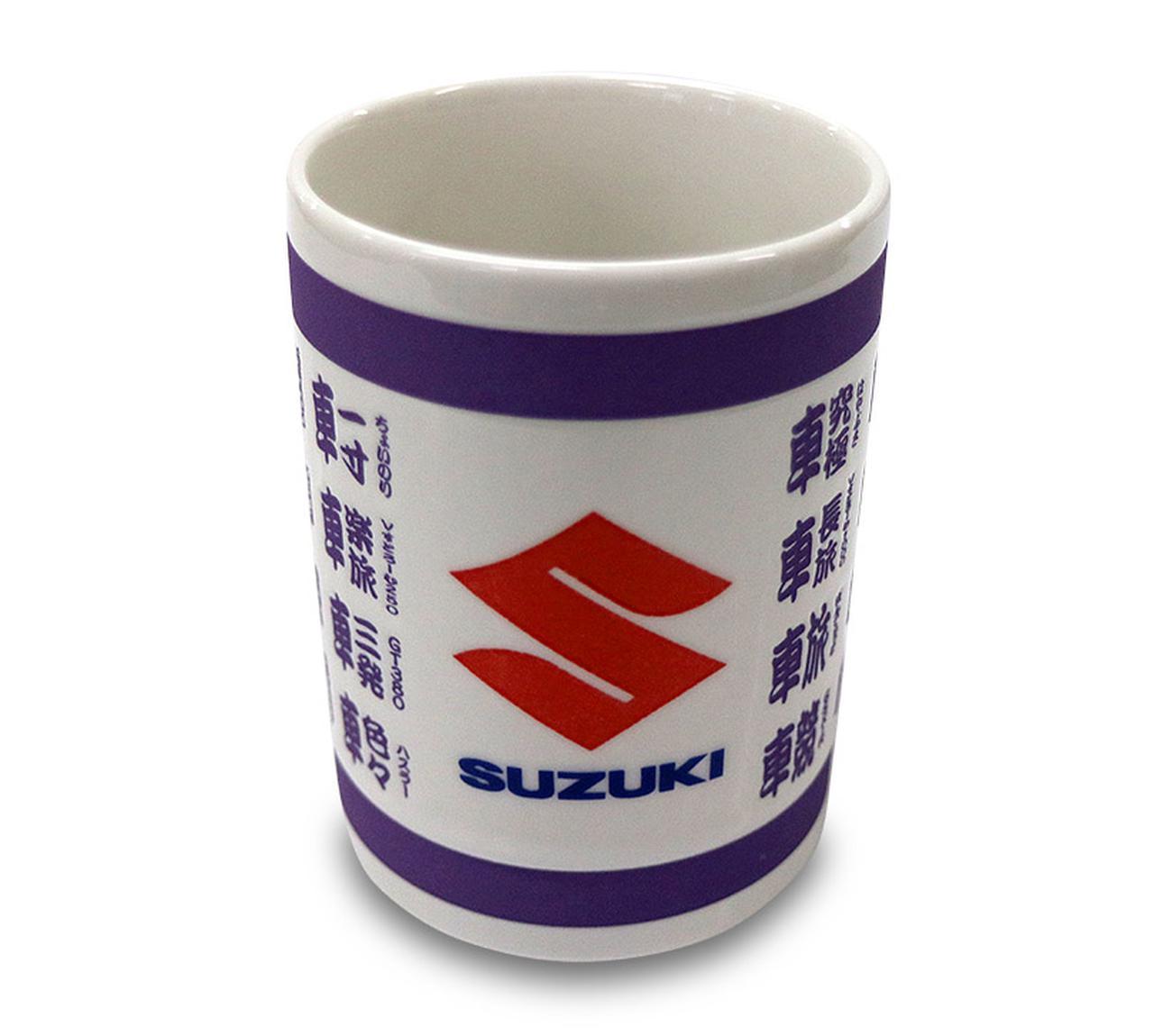大人気の「湯呑」も登場! スズキ WEB モーターサイクルショー内に〈SUZUKI FUN SHOP〉がオープンした!