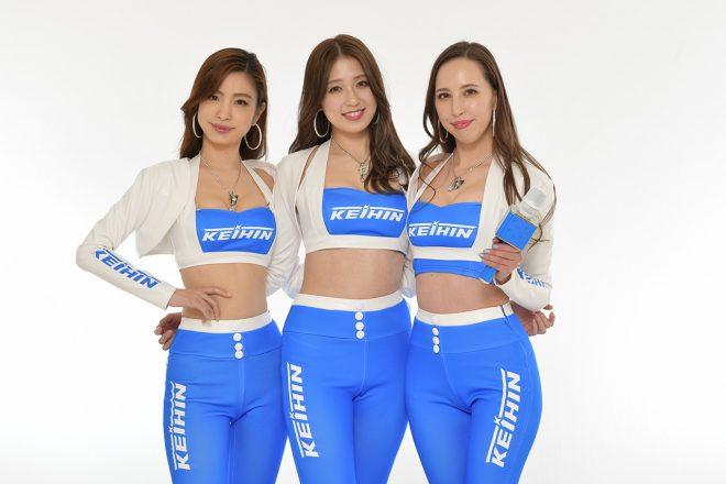 Keihin Blue Beauty&Keihin Blue Navigatorが新コスお披露目。タイトなロングパンツはハイウエストに変化