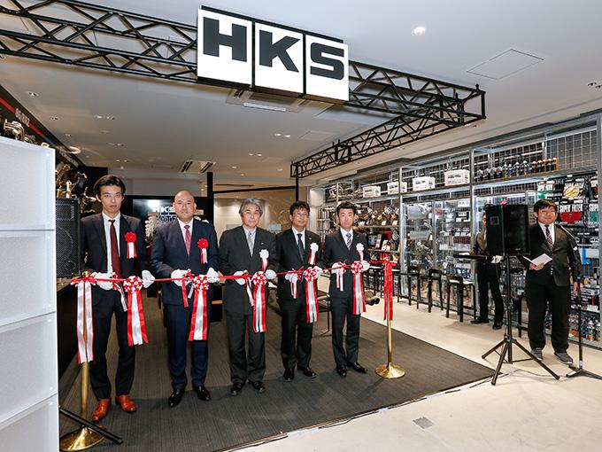 気軽にチューニングの相談ができる「HKS GATE TOKYO BAY」が「A PIT AUTOBACS SHINONOME」内にオープン!