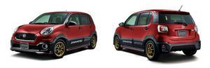 ダイハツ、小型乗用車「ブーンシルク」専用アクセサリーパッケージ「スポルト パッケージ」を発売