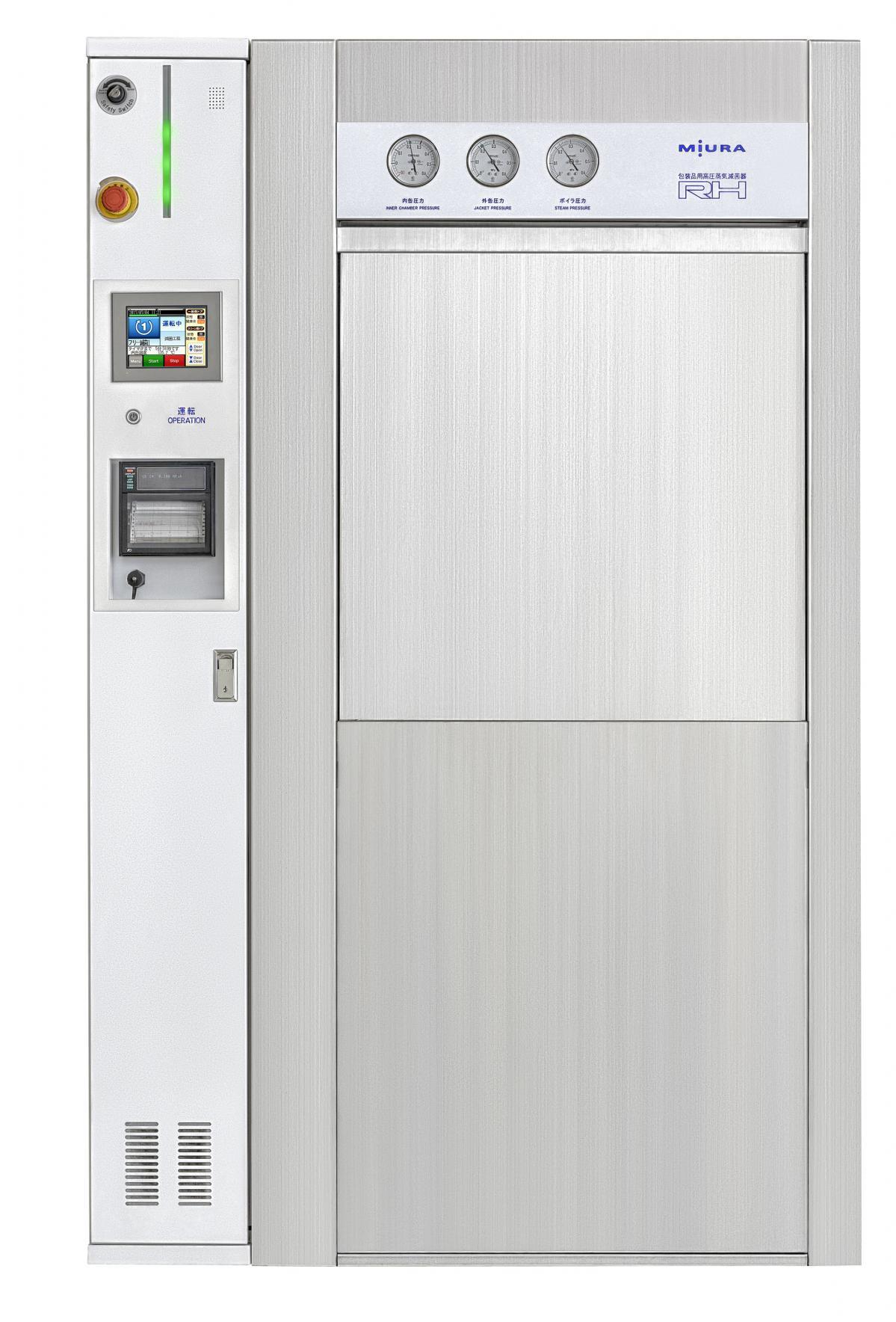 三浦工業:省エネ電気ボイラー内蔵の蒸気滅菌器「RH型」新発売