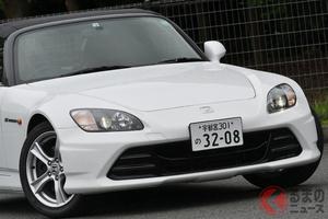 ホンダ「S2000」が20年目のマイチェンで甦る!? 旧車のパーツを再販する狙いとは