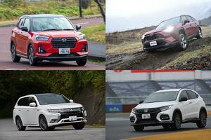 ハリアーにキックスなど新型モデルが続々登場! 「ミニバン」や「軽」が人気の日本市場でも「SUV」ブームに陰りが見えないワケ