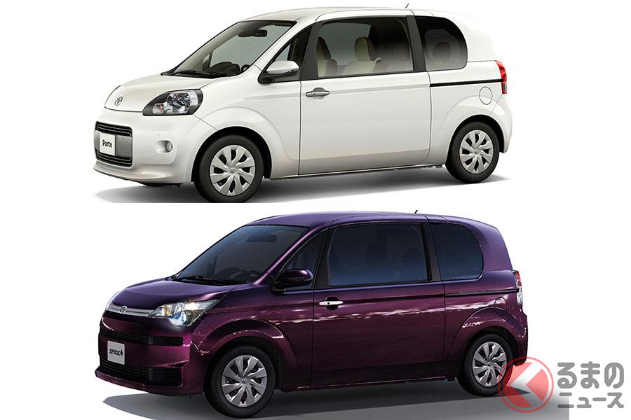 トヨタ「ポルテ/スペイド」が安全に! 特別モデルを新たに発売へ