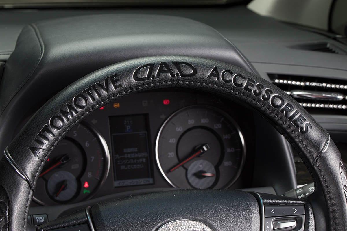 アウトドアグッズも必需品の洗車グッズもひとまとめ!  D.A.D印のスタッキング可能なボックス!