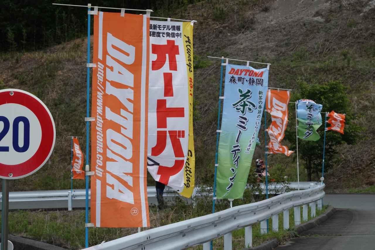 第11回デイトナ 森町・静岡 茶ミーティング☆(梅本まどか)