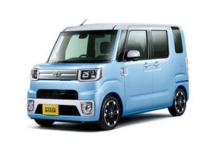 """トヨタ 「ピクシス メガ」を一部改良し、「レジャーエディション""""SAII""""」を追加"""