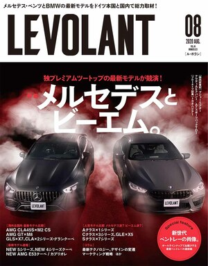ル・ボラン8月号、6月26日発売!!