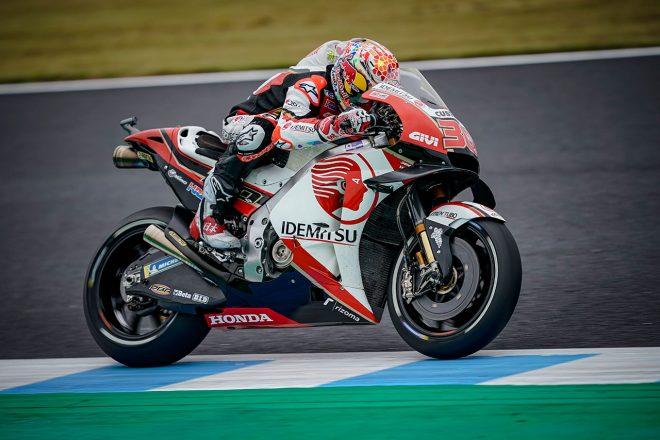 """中上「間違いなくレースに出る」。予選日の雨がもたらした""""恵み""""のウエットコンディション/MotoGP第16戦日本GP"""
