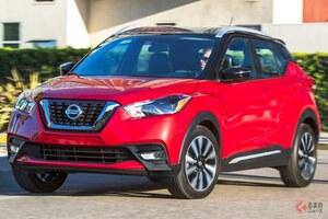 なぜ日産は来年にも日本導入の新型SUVにジュークではなく「キックス」を選んだのか
