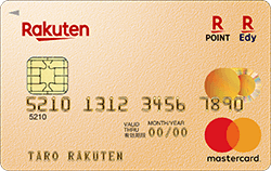 覚えておきたいクレジット機能なしのETCカードの作り方