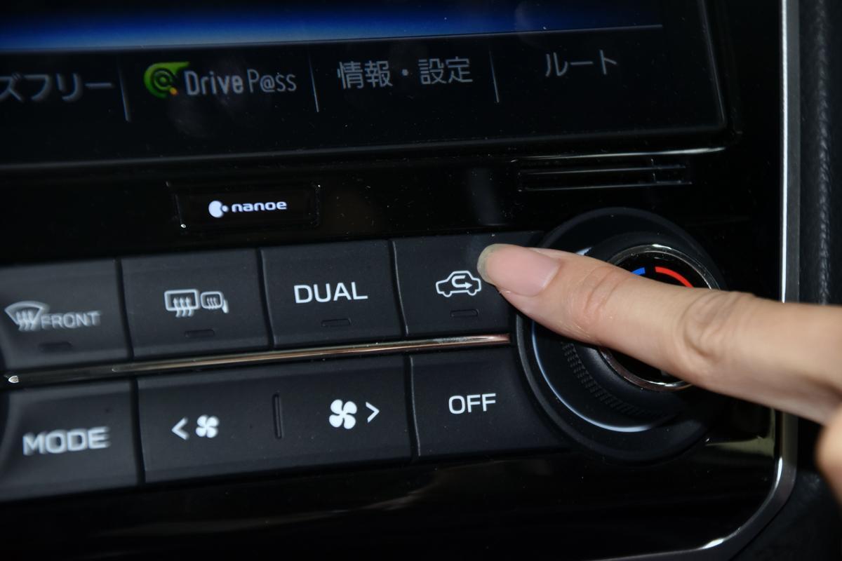 クルマのエアコンを入れると燃費が悪化! では設定温度によって燃費は変わるのか?