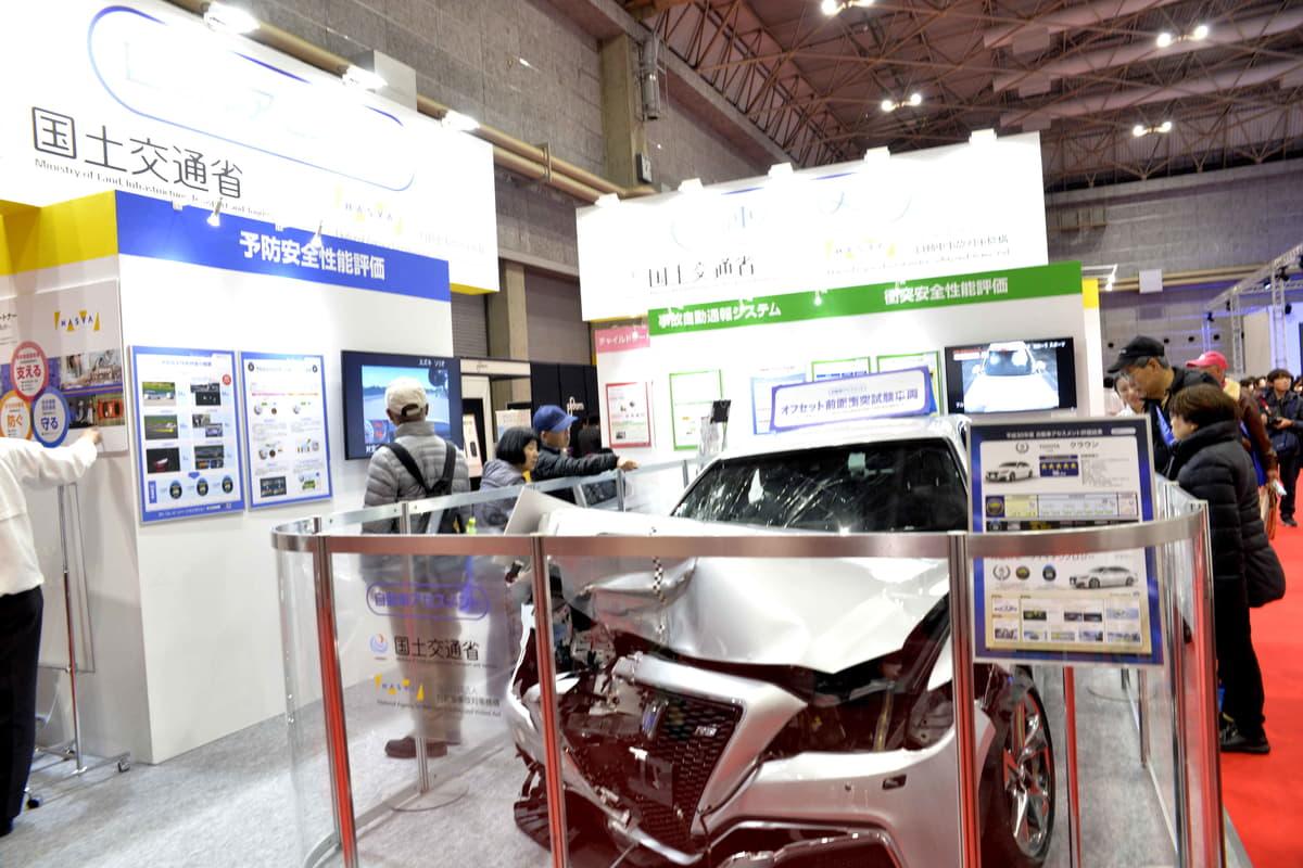 衝突安全性能を評価する「自動車アセスメント」とは? 意味と役割をわかりやすく解説