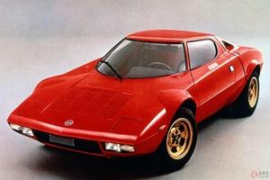 わずか492台のみ! 70年代を席巻したランチア「ストラトス」は何が凄かった?