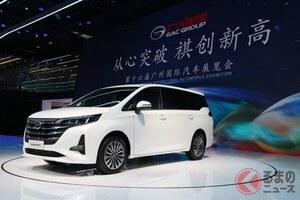 なぜ中国車にはパクリが多い? モラルや文化だけじゃない理由とは
