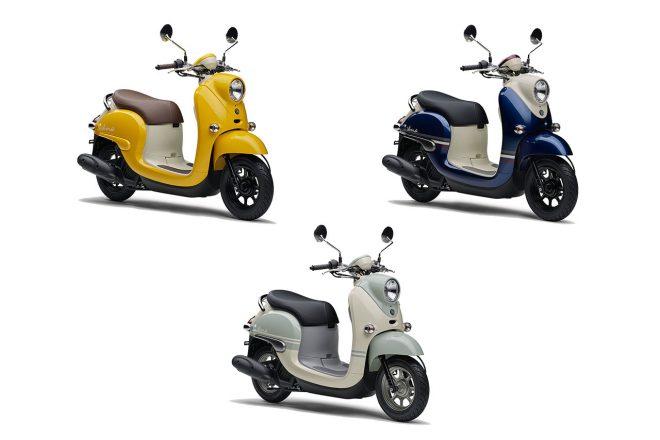 ヤマハの原付一種スクーター『Vino』に新カラー3色が登場。2月1日より発売