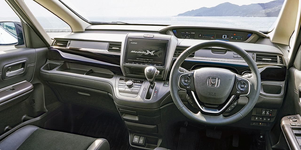 ホンダのカスタマイズ コンプリートカー、「フリード Modulo X」がマイナーチェンジ