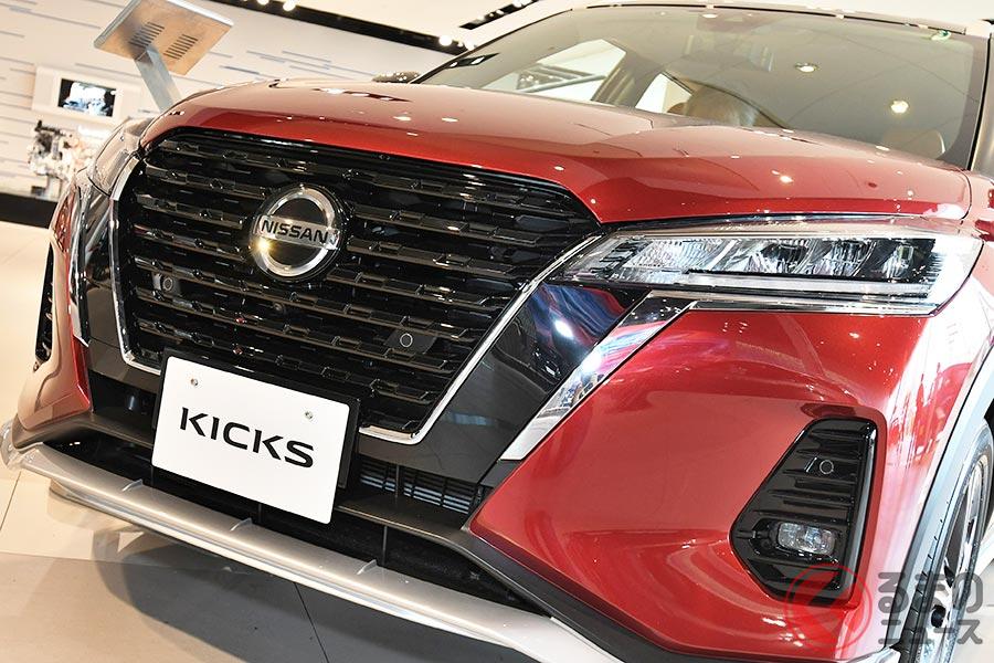 なぜ日産はジュークではなく新型キックスを導入? 小型SUVならではの事情とは