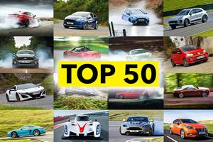 AUTOCAR英国編集部が選ぶ「いま買えるクルマ トップ50」 2017年版 50~31位