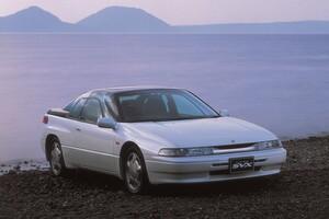 6年でわずか6000台! 「売れなかった」悲運の名車「アルシオーネSVX」の高すぎる完成度