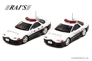 細部までリアル! 「ランボルギーニ・ウラカン」のプラモデルと「三菱GTOパトカー仕様」のミニカー登場