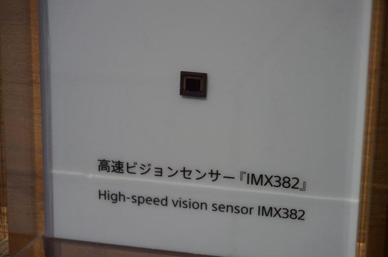 ソニーが渋谷にミニ四駆を音と光と映像で彩る新感覚サーキットを期間限定オープン