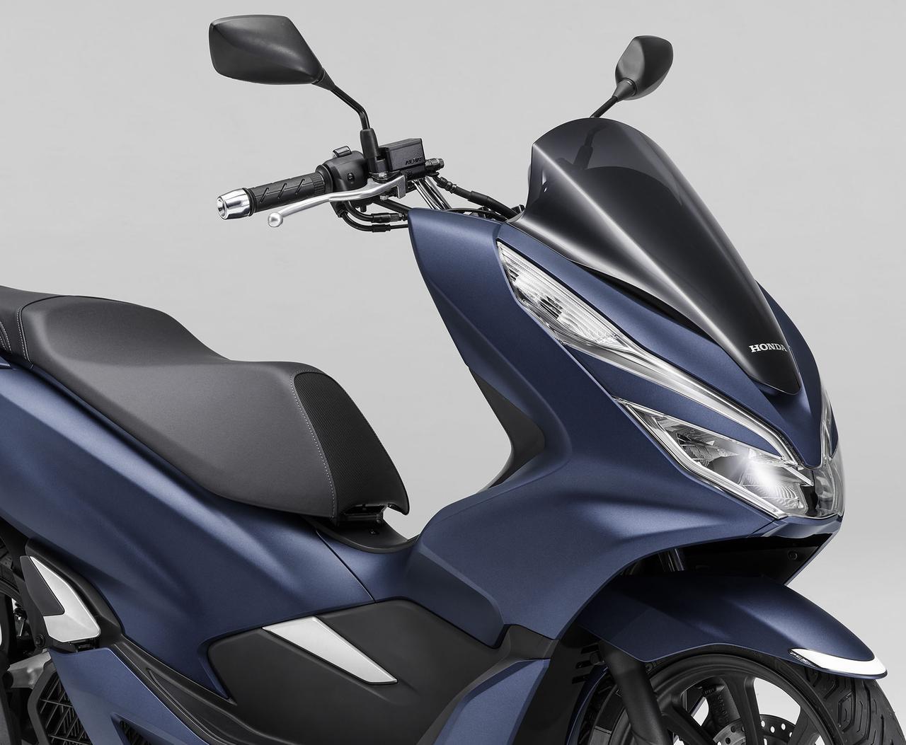 ホンダが原付二種「PCX」と、高速道路も走れる「PCX150」の受注期間限定モデルを2月28日(金)に発売!