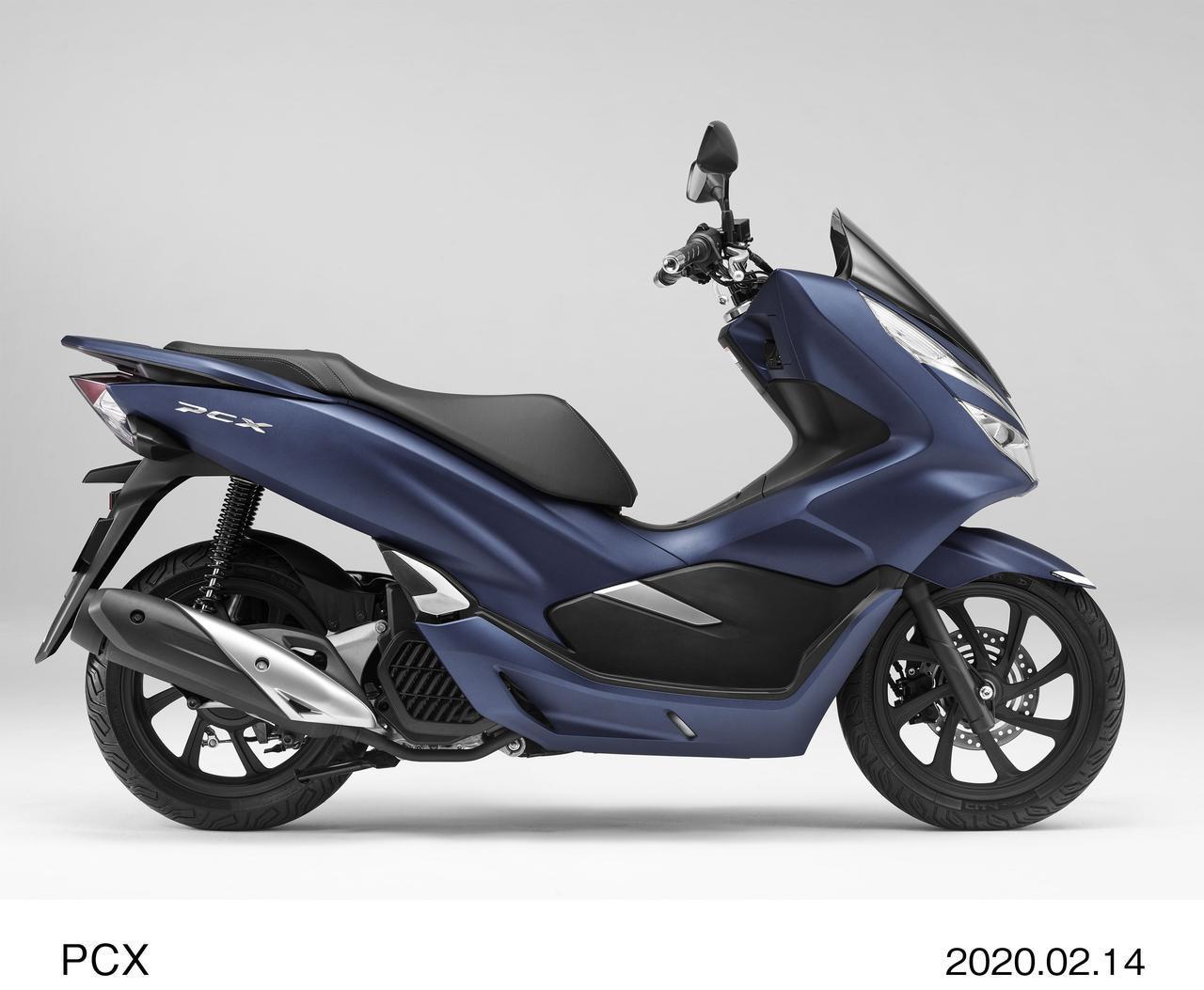 【速報】ホンダが「PCX」「PCX150」の受注期間限定モデルを発表! 流行りのマットカラーがPCXシリーズにも採用された!