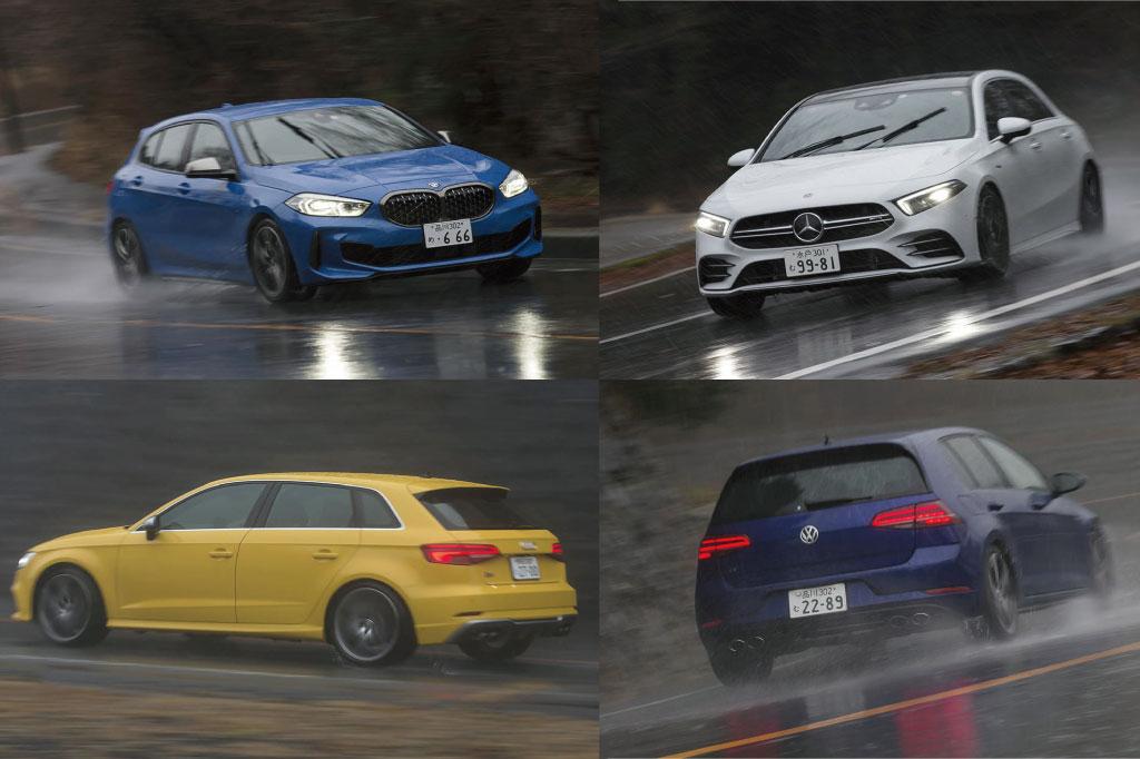 【比較試乗】「メルセデスAMG A35 4マチック vs BMW M135i xドライブ vs アウディS3 スポーツバック vs VWゴルフ R」日常と非日常を演じ分けるピリ辛コンパクトハッチ