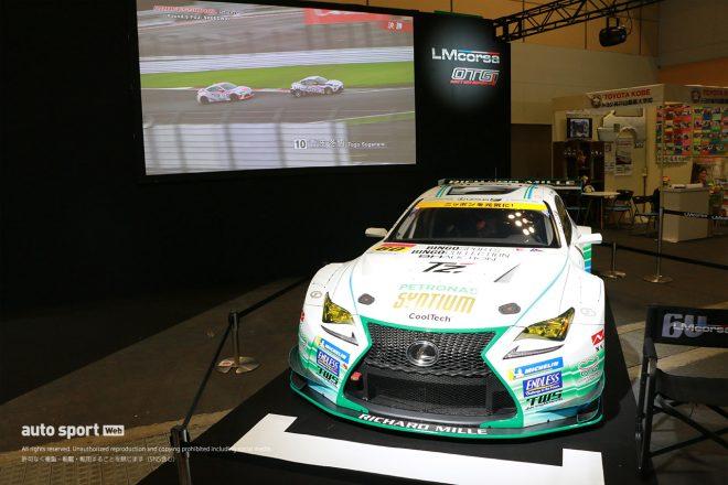 LM corsa/OTGが2020年体制発表。GT300の60号車レクサスRC Fはミシュラン装着