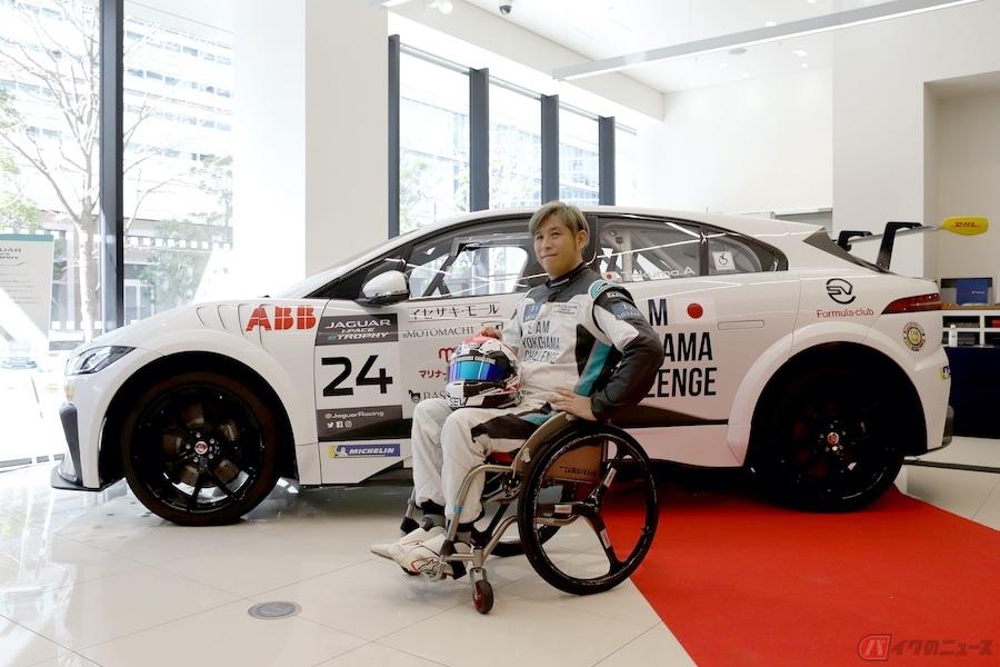 元GPライダー青木琢磨選手「Jaguar I-PACE eTROPHY」に専用マシンで参戦