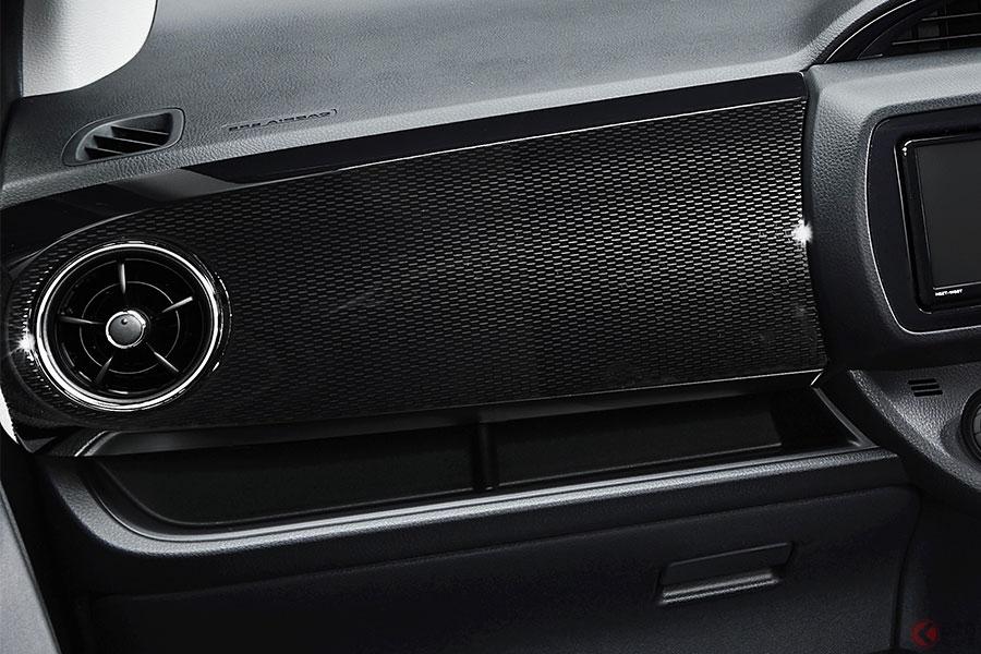 誕生20周年を記念した特別なトヨタ「ヴィッツ」が登場|価格は138万円から