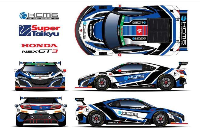 スーパー耐久:KCMGがST-XにホンダNSX GT3エボを投入。開幕2戦では大津弘樹もドライブ