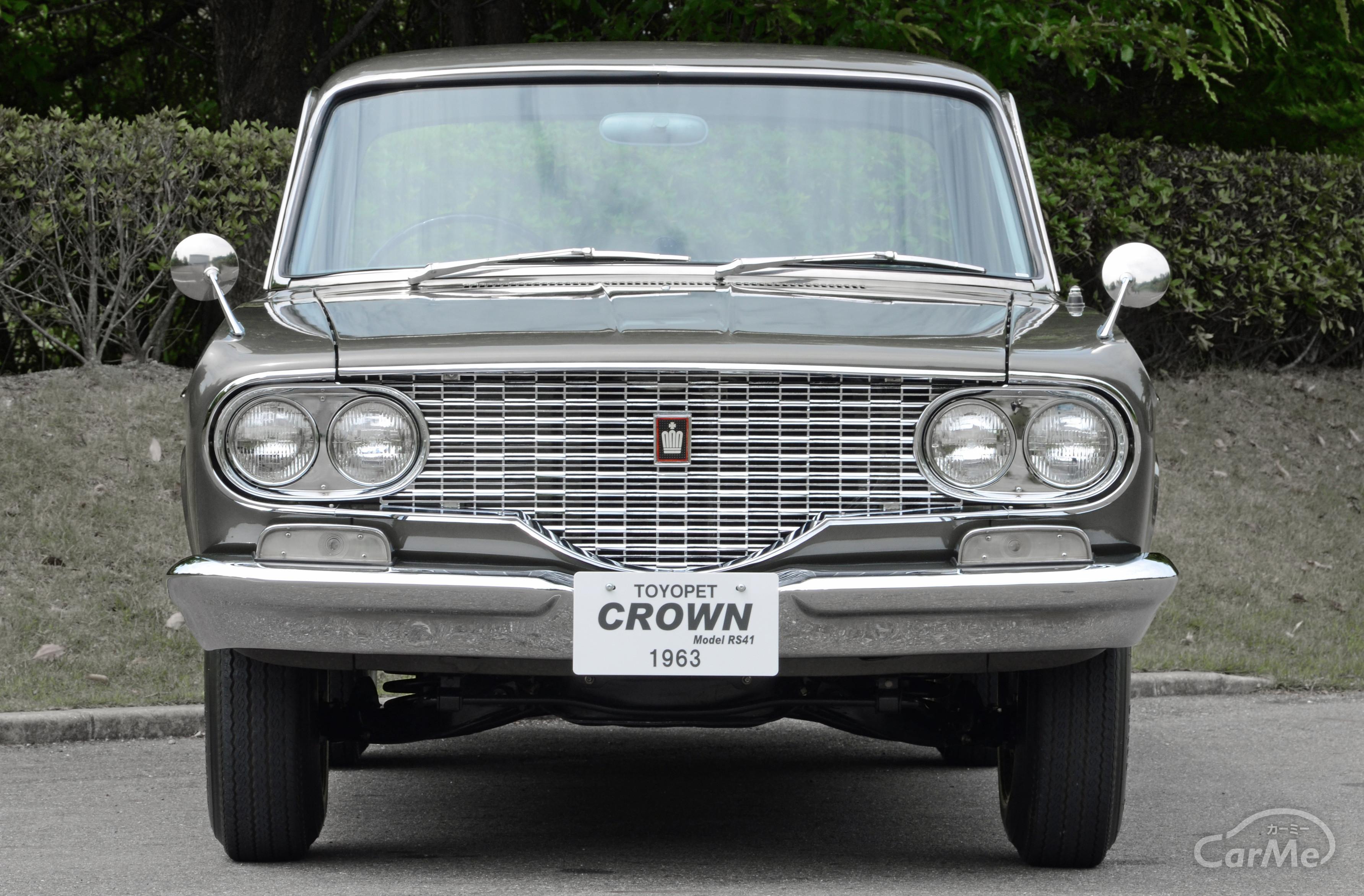 トヨタ クラウンの歴史を初代から15代目まで振り返る