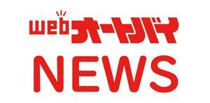 【速報!】「東京モーターサイクルショー2020」「大阪モーターサイクルショー2020」が新型コロナの影響により開催中止に