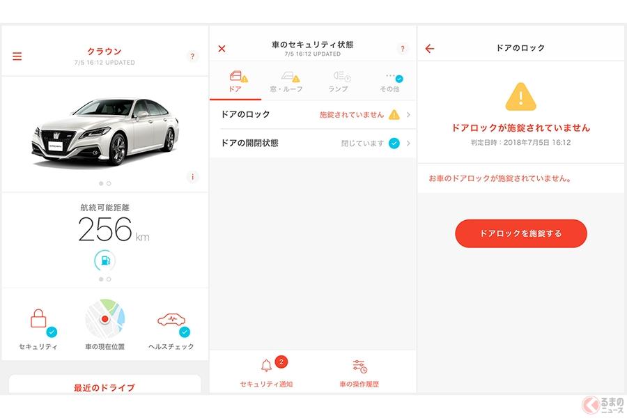 トヨタがクルマをスマホ化? 「繋がる機能」はユーザーの心をつかむのか