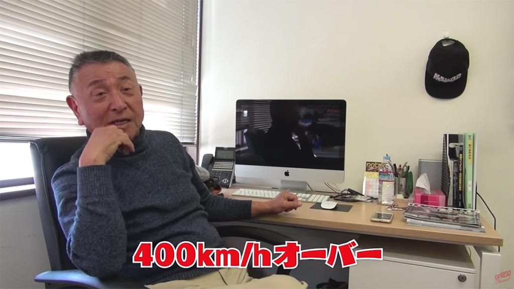 「GRスープラでボンネビル400キロに挑戦する無謀企画が勃発!」決戦は2020年8月、稲田大二郎が意気込みを語る【V-OPT】