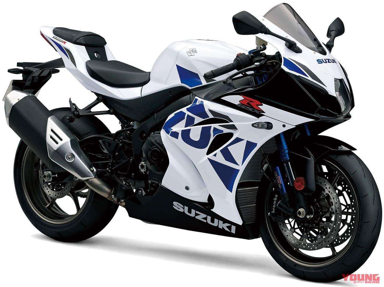 Early '20国産大型スーパースポーツ〈1000cc〉新車ラインナップ(スズキ|カワサキ)