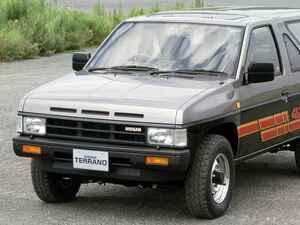 【昭和の名車 167】日産 テラノは乗用車感覚で乗りこなせる新感覚4WDを目指した