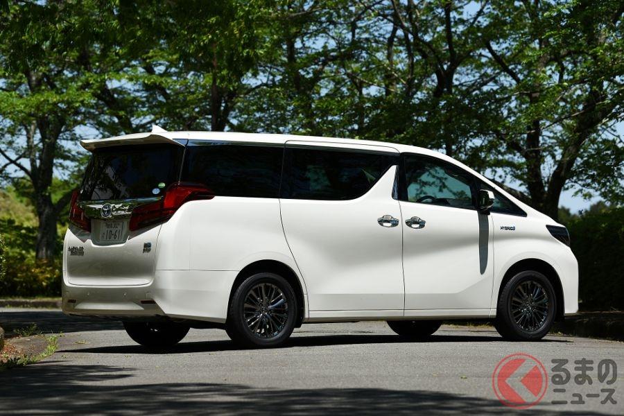 1500万円の超豪華トヨタ「アルファード」ひっそり生産終了 レクサスミニバンとの関係は?