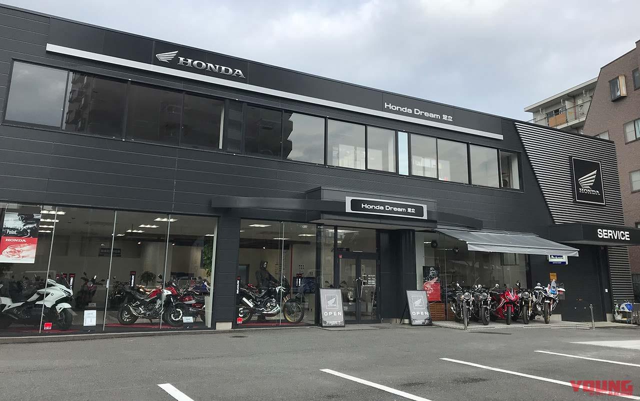 バイクタレント・下川原リサのバイクショップ探訪【ホンダドリーム足立編】