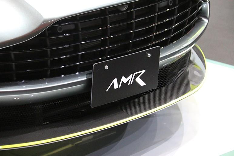 【東京オートサロン2019】アストンマーティン初出展!スポーツ性能を強化したサブブランド『AMR』をアピール