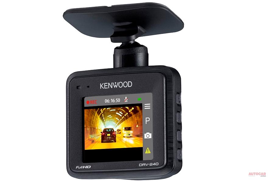 ケンウッド、ドライブレコーダー「DRV-340」「DRV-240」 駐車監視録画、最長24時間