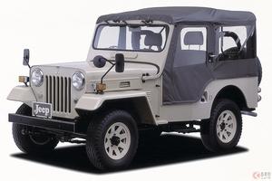魅力あふれる働くクルマ 趣味にも活かしたい国産商用車5選