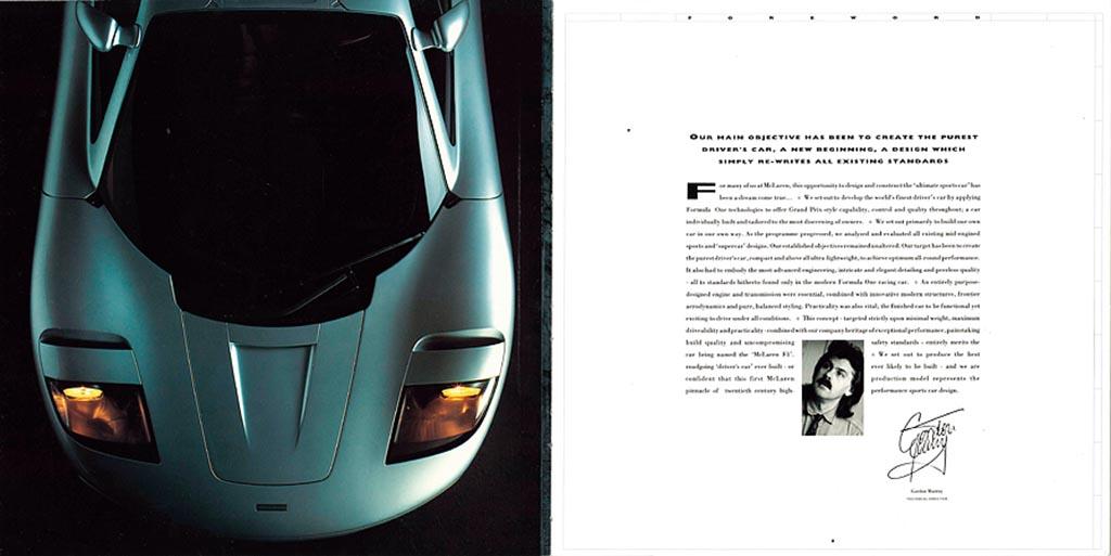 マクラーレンF1/空港での待ち時間に構想されたマクラーレン初のロードゴーイングカー【自動車型録美術館】第22回