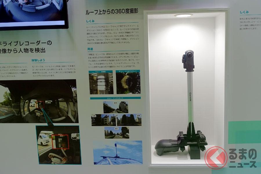 東京モーターショーで見つけた、クルマ以外の「ミライの技術」5選